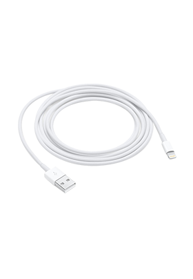 Kabel datový Apple, 2m
