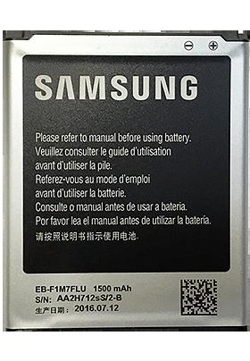 Baterie 1500 mAh pro Samsung Galaxy S3 Mini