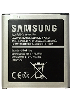 Baterie 2200 mAh pro Samsung Galaxy Xcover 3