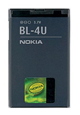 Baterie Nokia BL-4U, N515 (bulk)