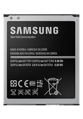 Baterie 2600 mAh pro Samsung Galaxy S4