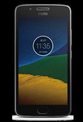 Lenovo Moto G5 Dual SIM